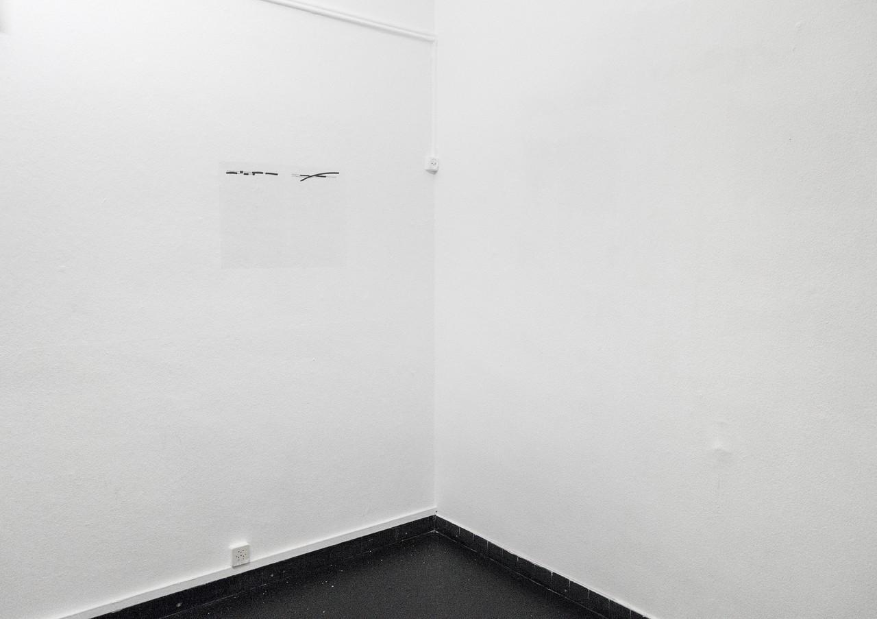 Placette_Lauris_Paulus_Julien_Gremaud_2017_web_006